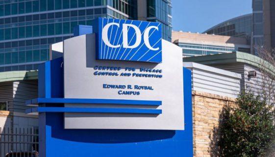 cdc-building
